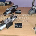 ПГЗП - промышленная гидравлика Украина - 7