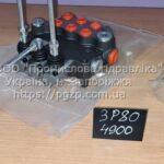 ПГЗП - промышленная гидравлика Украина - 8