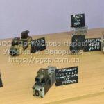ПГЗП - промышленная гидравлика Украина - 12