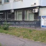 ПГЗП - промышленная гидравлика Украина - 2
