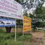 ПГЗП - промышленная гидравлика Украина - 4