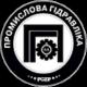 Промышленная гидравлика Украина