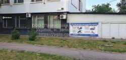 ПГЗП - промышленная гидравлика Украина - 1